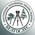 Лесоустроительное республиканское унитарное предприятие «Белгослес»
